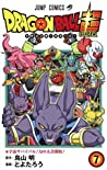 ドラゴンボール超 7 (Dragon Ball Super, #7)