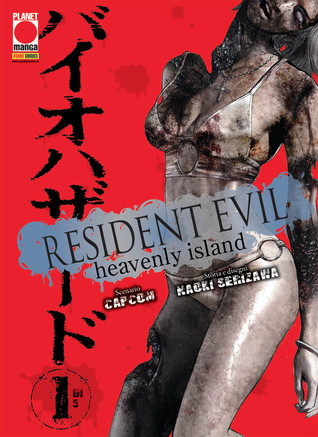 Resident Evil Heavenly Island Vol 1 By Capcom
