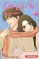 Tramps Like Us Volume 14 By Yayoi Ogawa