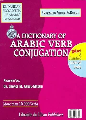 Arabic Verbs by Abdul Arabic