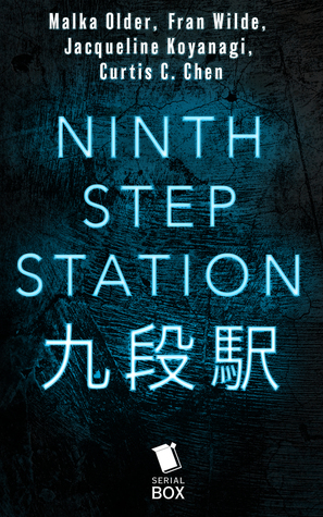 Ninth Step Station: The Complete Season 1 (Ninth Step Station #1.1-1.10)