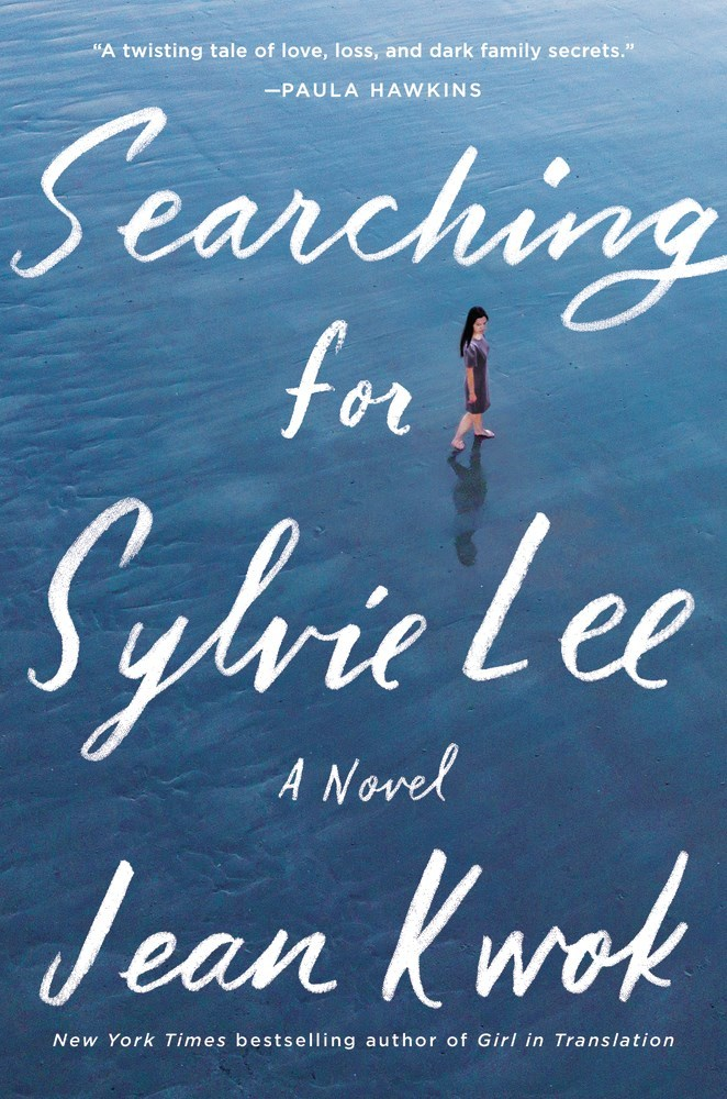 Image result for searching for sylvie lee
