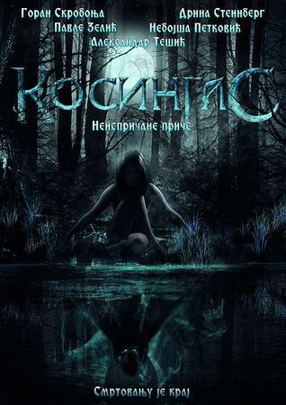 Kosingas - Neispričane priče