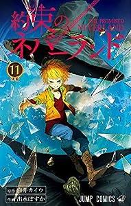 約束のネバーランド 11 [Yakusoku no Neverland 11]