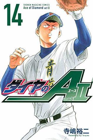 ダイヤのA act2 14 [Daiya no A Act II 14]