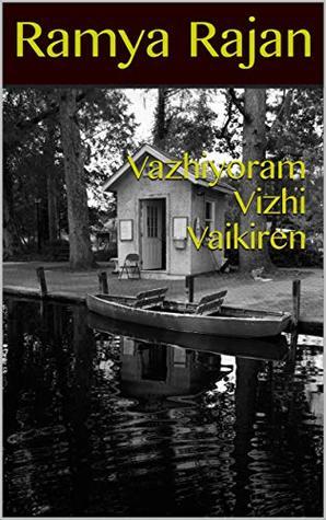 Vazhiyoram Vizhi Vaikiren (tamil novels) by Ramya Rajan