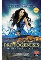 Protogenesis, Πριν  από την αρχή (The Protogena Chronicles, #1)