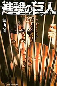 進撃の巨人 27 [Shingeki no Kyojin 27] (Attack on Titan, #27)