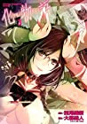 化物語 3 (Bakemonogatari: Monster Tale Manga, #3)