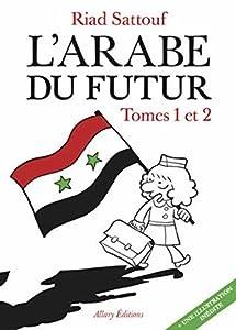 L'Arabe du futur, Tomes 1 et 2 : Une jeunesse au Moyen-Orient, (1978-1984) ; Une jeunesse au Moyen-Orient (1984-1985) : Avec une illustration inédite