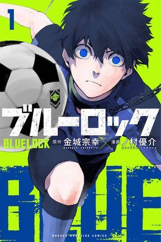 ブルーロック 1 (Blue Lock, #1)