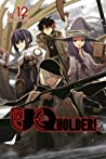 UQ HOLDER!, Vol. 12
