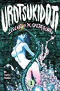Urotsukidoji: Legend of the Overfiend, Volume 1