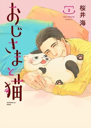 おじさまと猫 2 特装版 ふくまるマスコット付き初回限定特装版 [Ojisama to Neko 2: Limited Edition Bundle w/ Plushie]