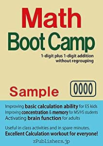 Math Boot Camp E Sample / 1-digit plus 1-digit addition without regrouping