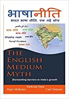 The English Medium Myth: Dismantling barriers to India's growth
