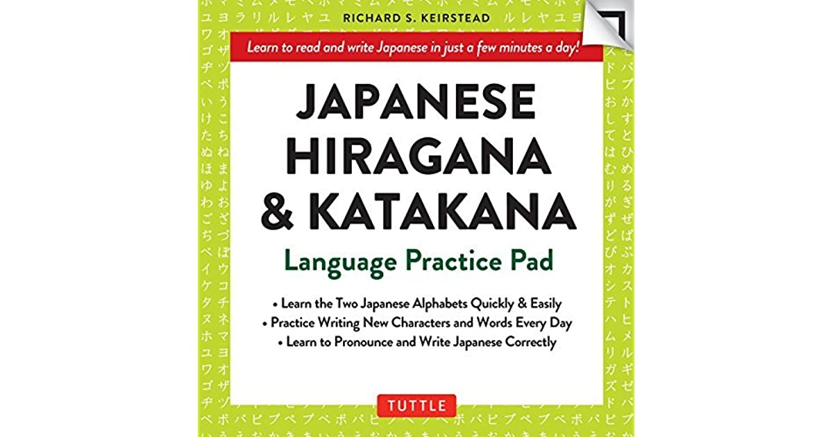 Japanese Hiragana /& Katakana Language Practice Pad Learn the Two Japanese Alphabets Quickly /& Easily with this Japanese Language Learning Tool