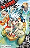 Dr.STONE 8 (Dr. Stone, #8)