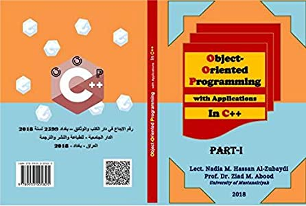 Object-Oriented Programming - with Applications - In C++