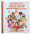 Wereldvrouwen by Katherine Halligan