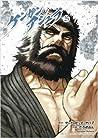 Kengan Ashura (25)