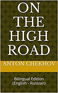 On the High Road: Bilingual Edition (English - Russian) (Plays. by Anton Tchekoff Book 2)