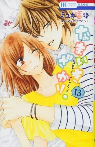 Namaiki Zakari Frech Verliebt 13 By Mitsubachi Miyuki