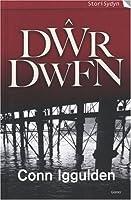 Dŵr Dwfn
