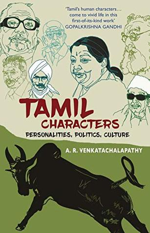 Tamil Characters