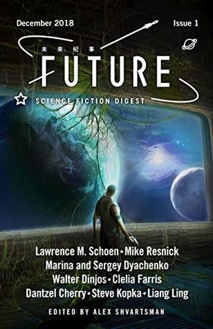 Future Science Fiction Digest Issue 1 by Alex Shvartsman