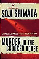 Murder in the Crooked House (Kiyoshi Mitarai, #2)