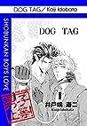 Dog Tag (Yaoi Manga) Vol. 1