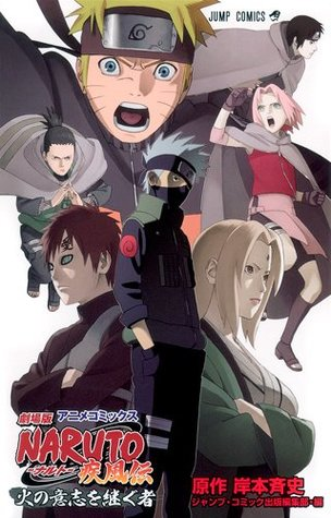 Theater version NARUTO-Naruto - those who Inheritors of the will of gale flame-transferring (Jump Comics) (2010) ISBN: 4088748387 [Japanese Import]
