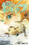 約束のネバーランド 12 [Yakusoku no Neverland 12]