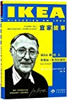 Stories of IKEA /Ikea historien om ikea (Biography of Ingvar Kamprad, Founder of IKEA)