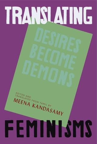Desires Become Demons: Four Tamil Poets