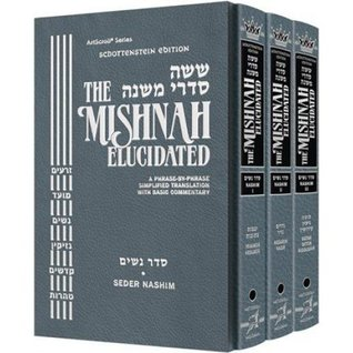 The Schottenstein Edition Mishnah Elucidated Gryfe Ed Seder Nashim Complete 3 Volume Slipcased Set