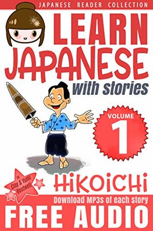 Learn Japanese with Stories Volume 1: Hikoichi + Audio Download: The Easy Way to Read, Listen, and Learn from Japanese Folklore, Tales, and Stories