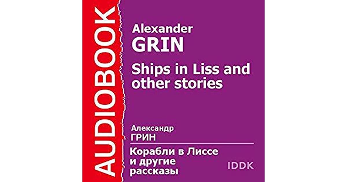 Ships in Liss and Other Stories by Alexander Grin