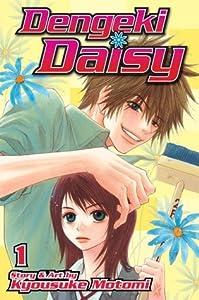 Dengeki Daisy, Vol. 1 (Dengeki Daisy, #1)