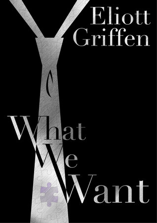 What We Want (Human Nature, #1)