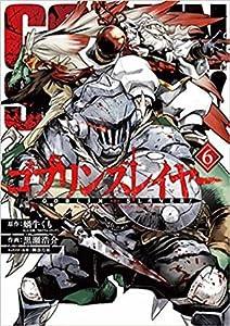 ゴブリンスレイヤー 6 (Goblin Slayer Manga, #6)
