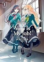 Yuri is My Job Vol. 1