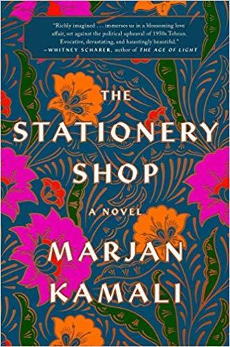The Stationery Shop - Marjan Kamali