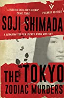 The Tokyo Zodiac Murders (Kiyoshi Mitarai, #1)