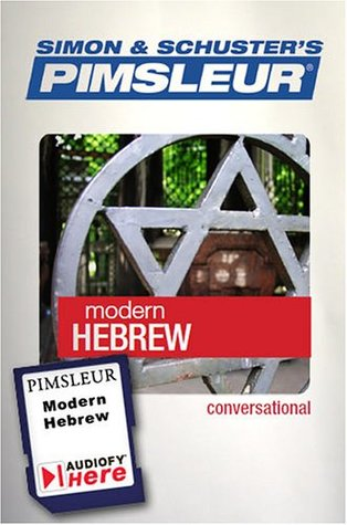 Conversational Hebrew (Modern) : Learn to Speak and Understand Hebrew with Pimsleur Language Programs (Conversational) (Audiofy Digital Audiobook Chips)