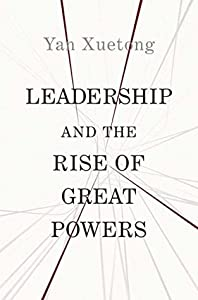 Leadership and the Rise of Great Powers (The Princeton-China Series Book 1)