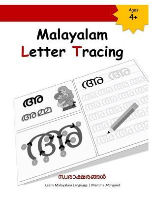 Malayalam Letter Tracing by Mamma Margaret