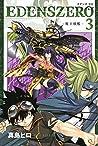 EDENS ZERO 3 (Edens Zero, #3)