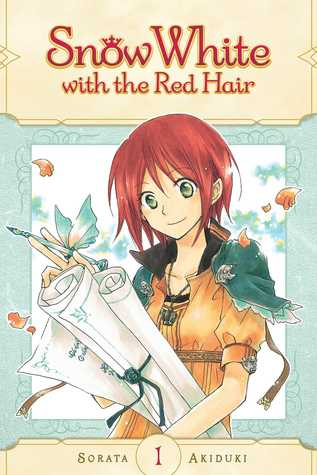 赤髪の白雪姫 1 [Akagami no Shirayukihime 1] by Sorata Akizuki